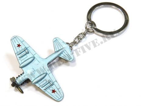 Брелок Ил-2