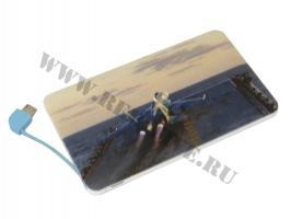Пауэрбанк 5000 мАч Су-33