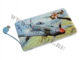 Пауэрбанк 5000 мАч Як-3