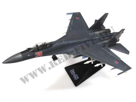 Модель металлическая Су-35 1/48 серая