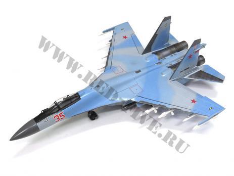 Модель металлическая Су-35 1/48 синий камуфляж